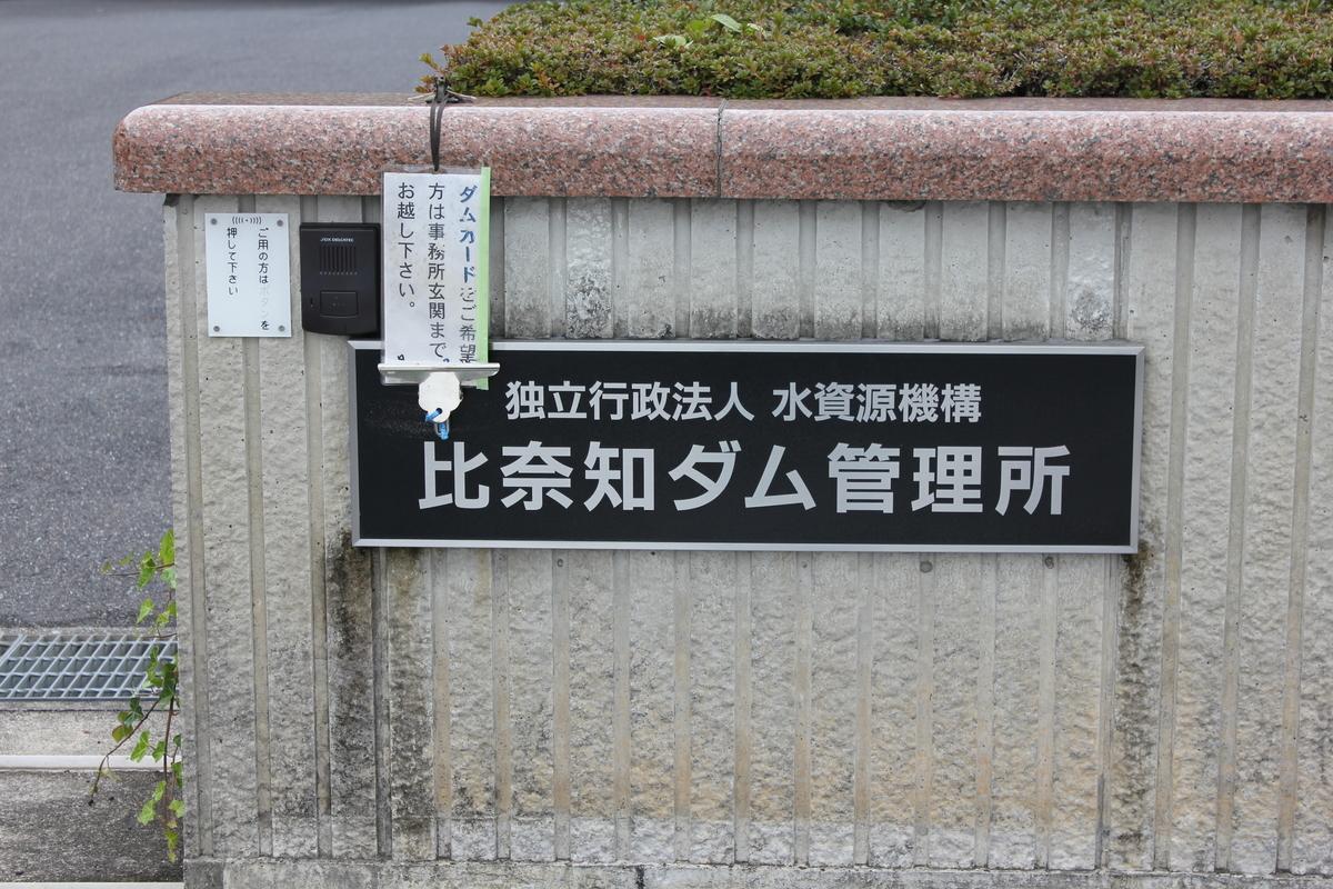 f:id:Ksuke-D:20200606150411j:plain