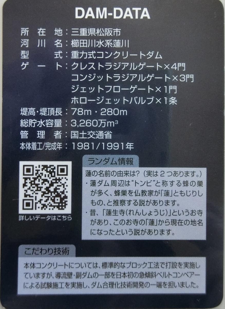 f:id:Ksuke-D:20200606152432j:plain