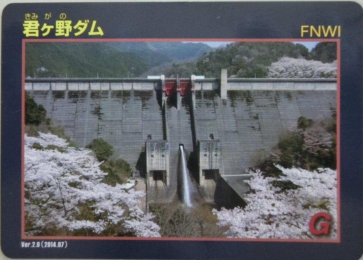 f:id:Ksuke-D:20200606160441j:plain