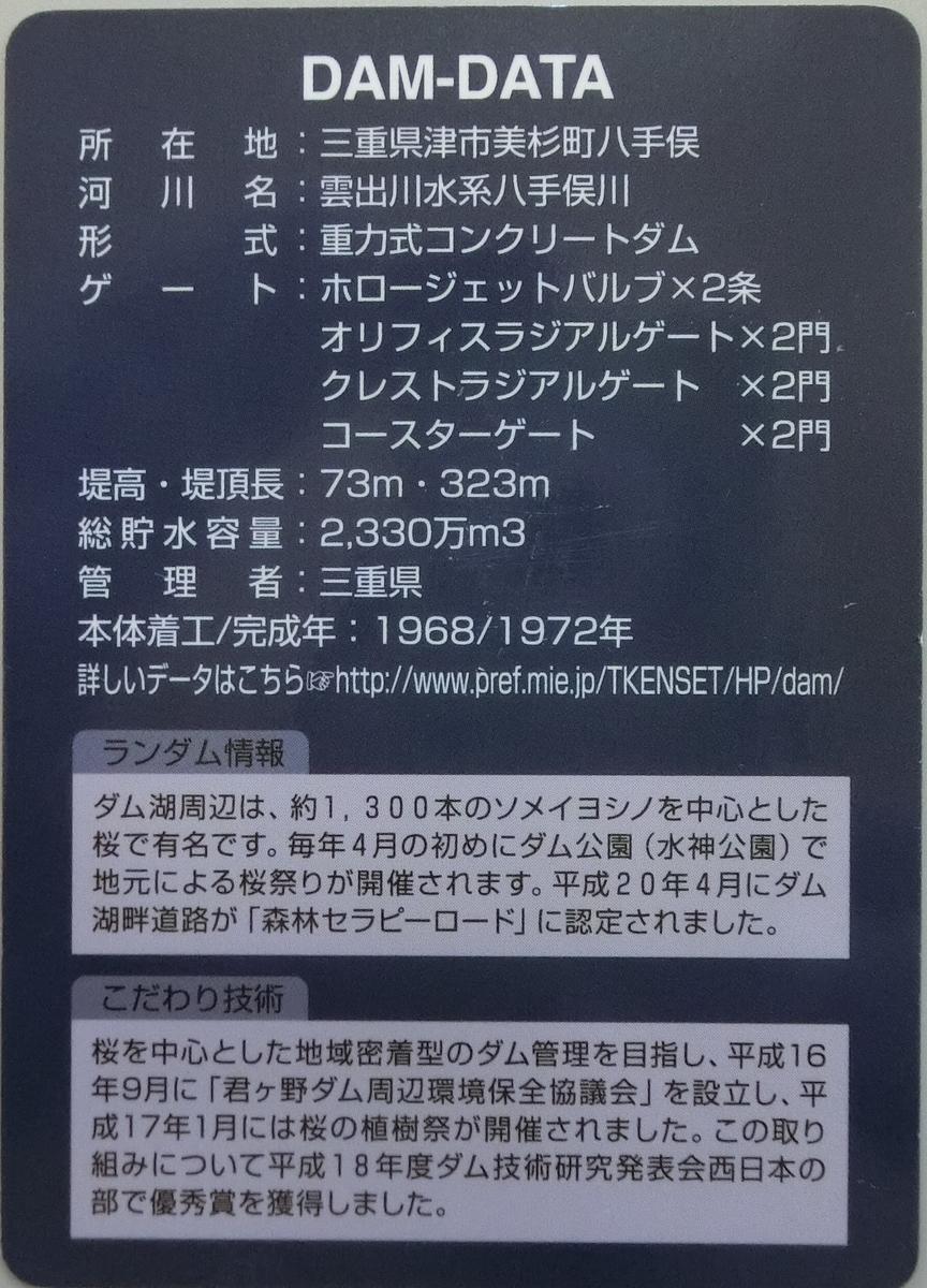 f:id:Ksuke-D:20200606160448j:plain