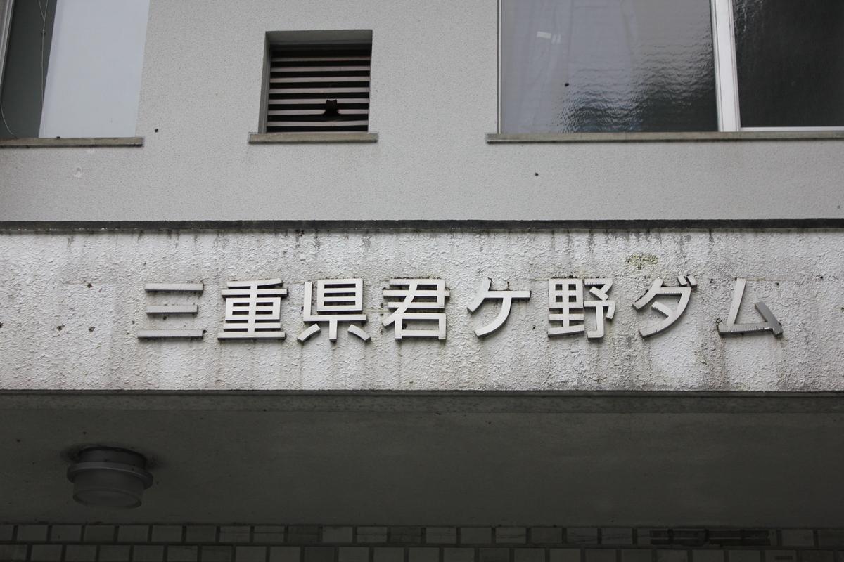 f:id:Ksuke-D:20200606161315j:plain