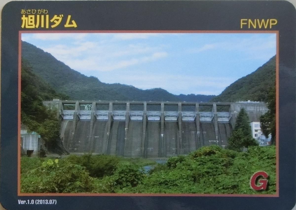 f:id:Ksuke-D:20200607162940j:plain