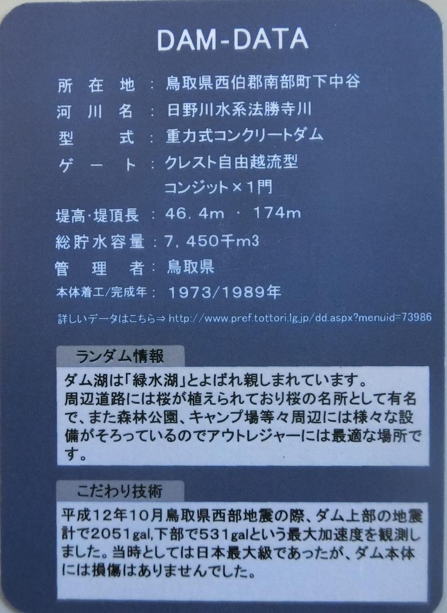 f:id:Ksuke-D:20200613141335j:plain