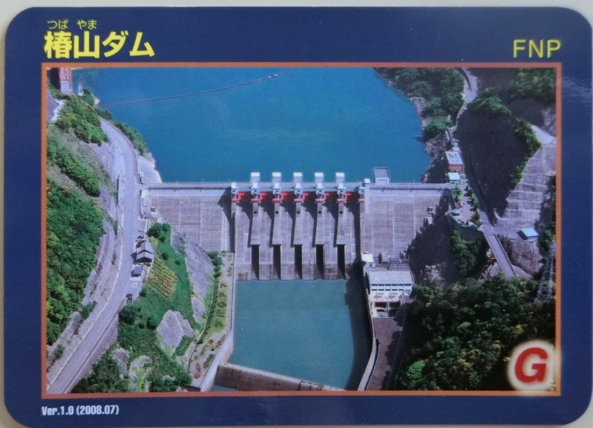f:id:Ksuke-D:20200613154634j:plain