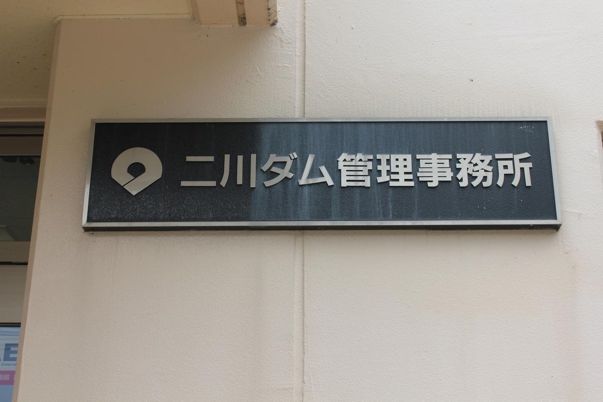 f:id:Ksuke-D:20200613160128j:plain