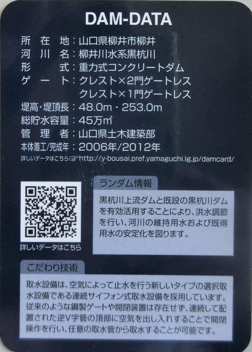f:id:Ksuke-D:20200613164315j:plain