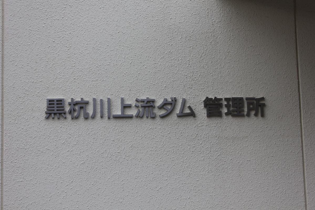 f:id:Ksuke-D:20200613164925j:plain