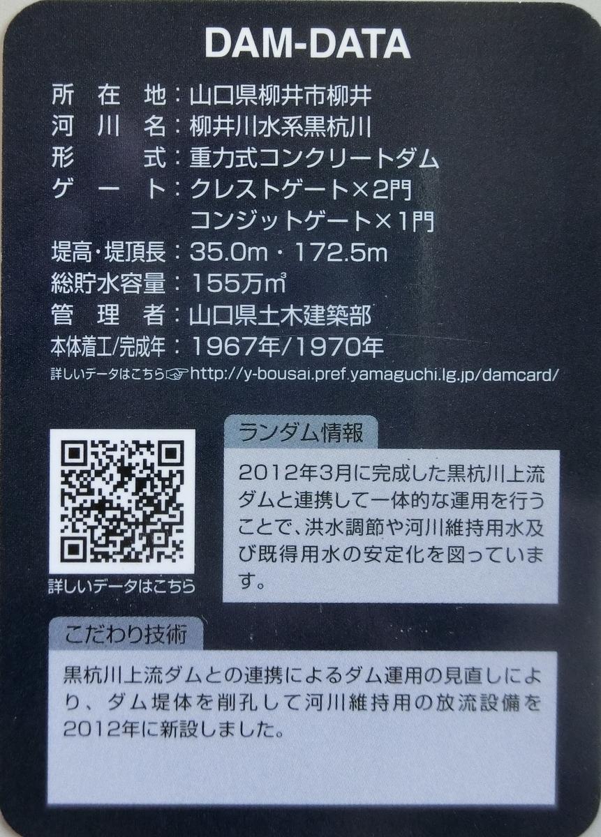 f:id:Ksuke-D:20200613172501j:plain
