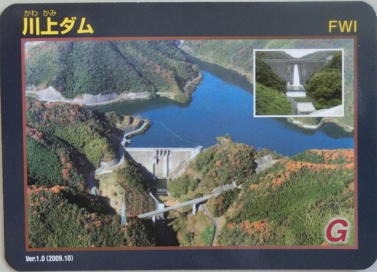 f:id:Ksuke-D:20200613174210j:plain