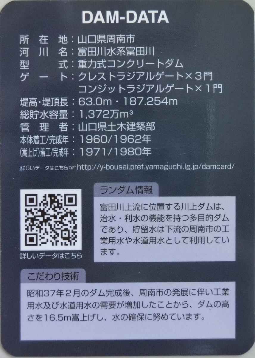 f:id:Ksuke-D:20200613174218j:plain