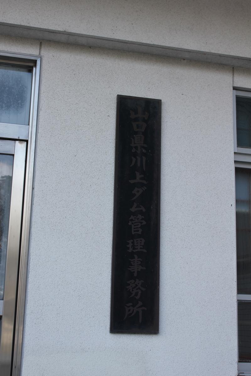 f:id:Ksuke-D:20200613174612j:plain