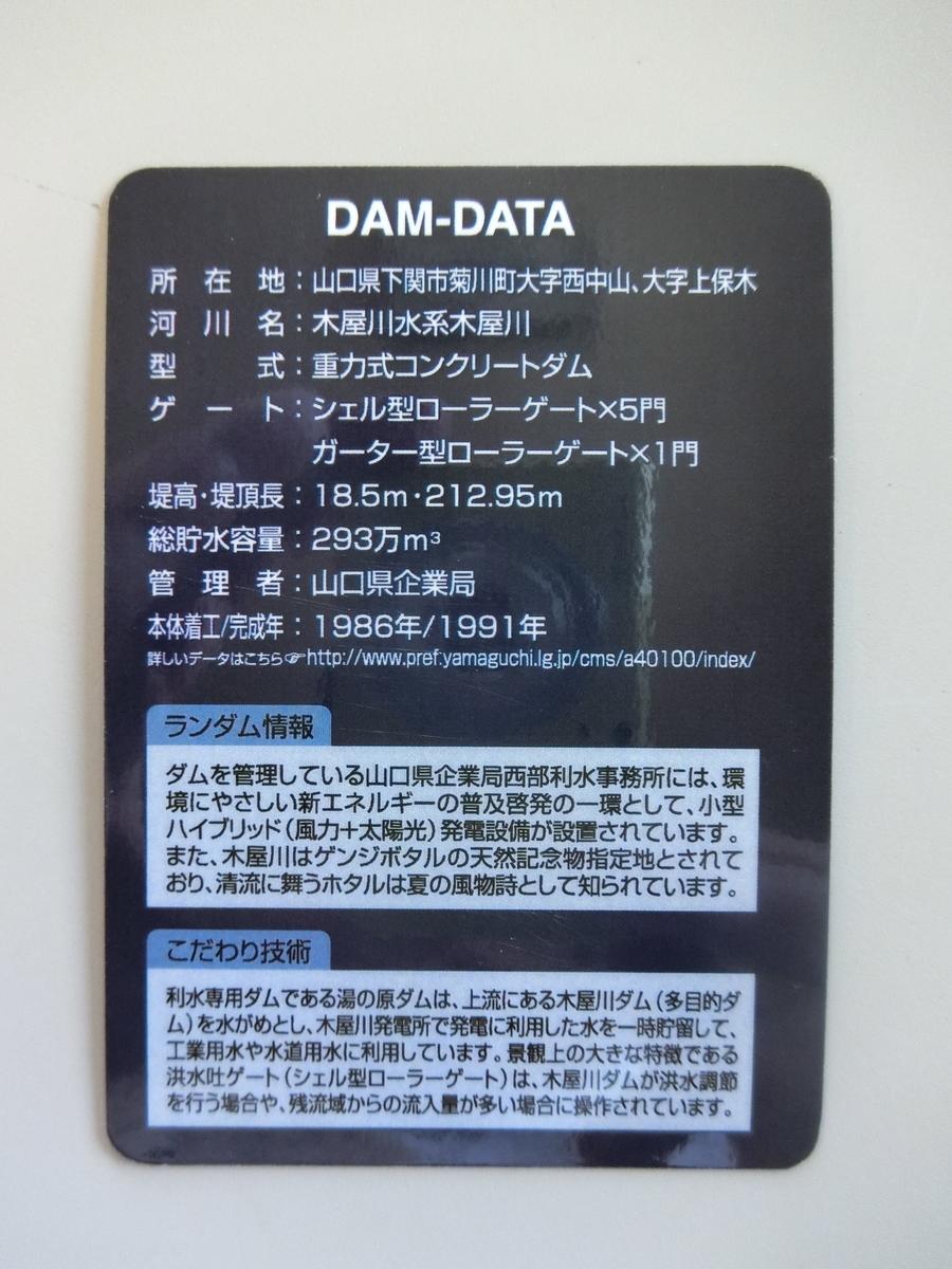f:id:Ksuke-D:20200614144749j:plain