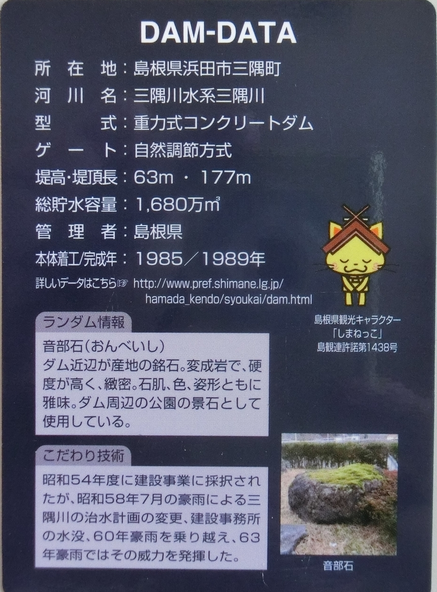 f:id:Ksuke-D:20200614175507j:plain