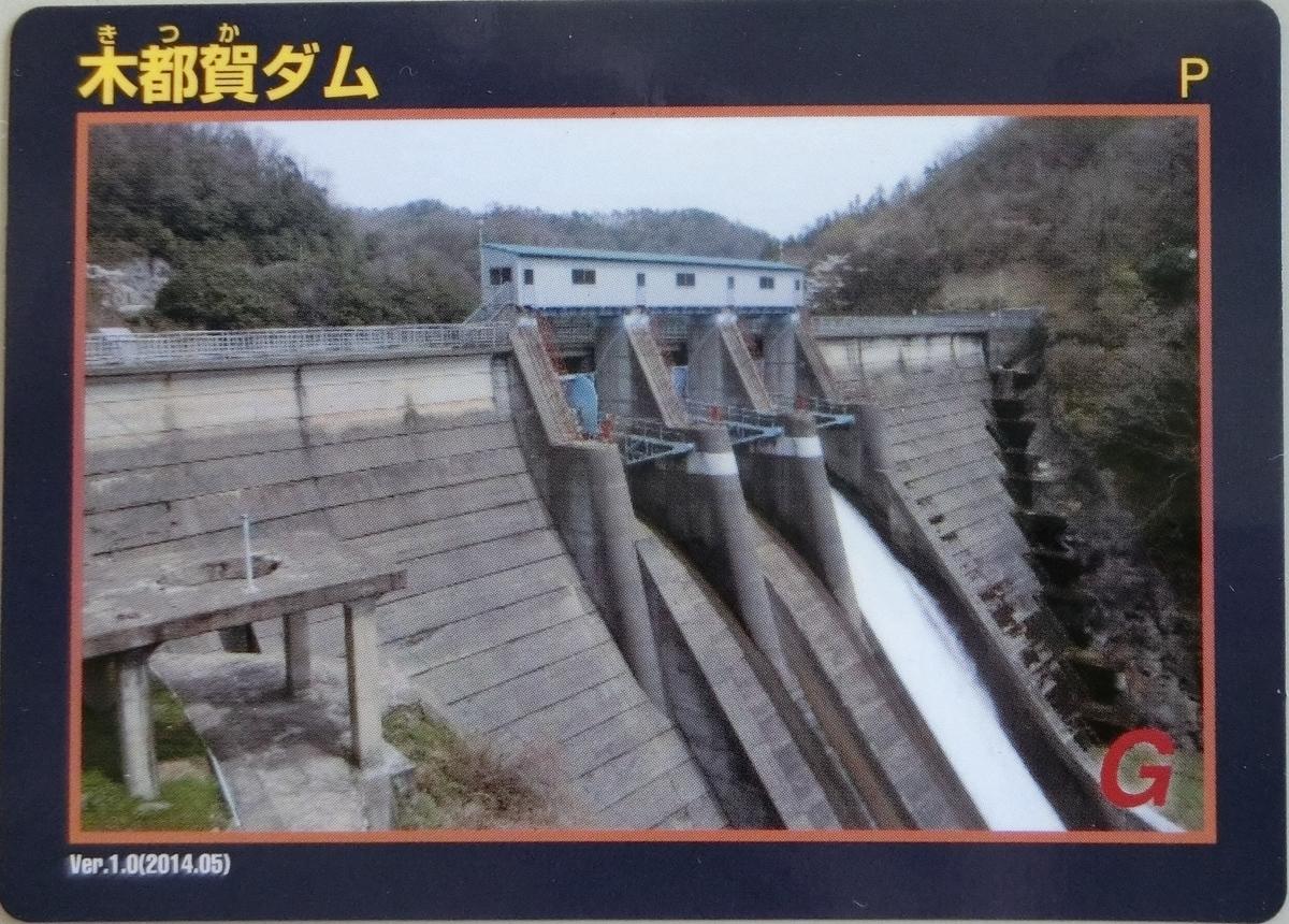 f:id:Ksuke-D:20200627132227j:plain