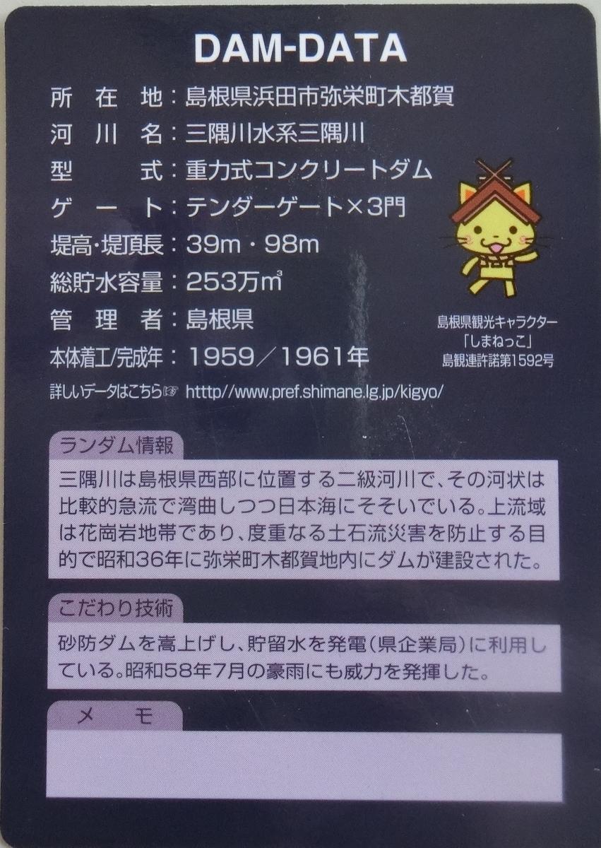 f:id:Ksuke-D:20200627132234j:plain