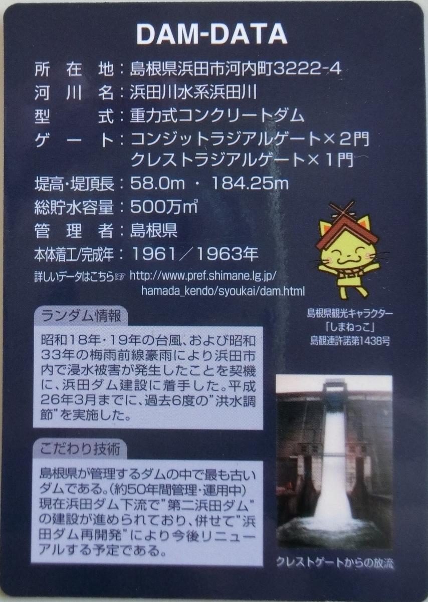 f:id:Ksuke-D:20200627140940j:plain
