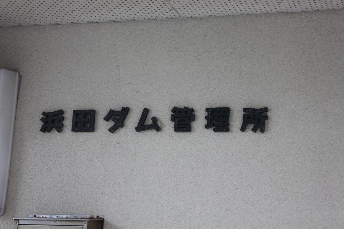 f:id:Ksuke-D:20200627141922j:plain