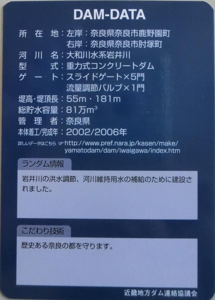f:id:Ksuke-D:20200627155543j:plain