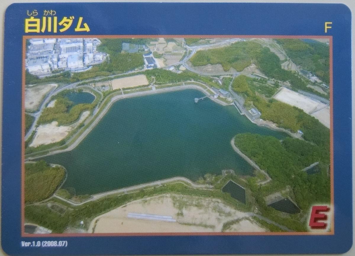 f:id:Ksuke-D:20200627161415j:plain