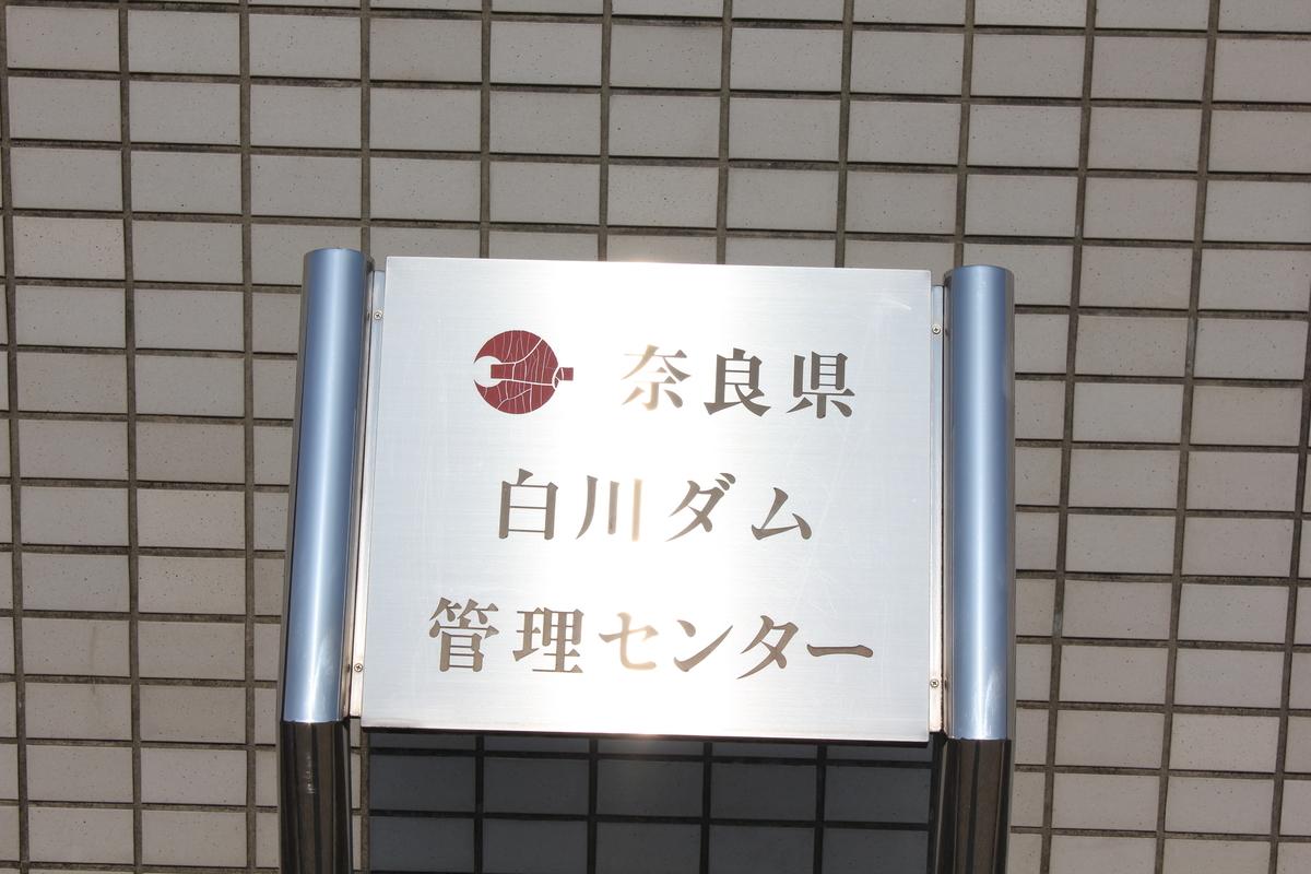 f:id:Ksuke-D:20200627163201j:plain