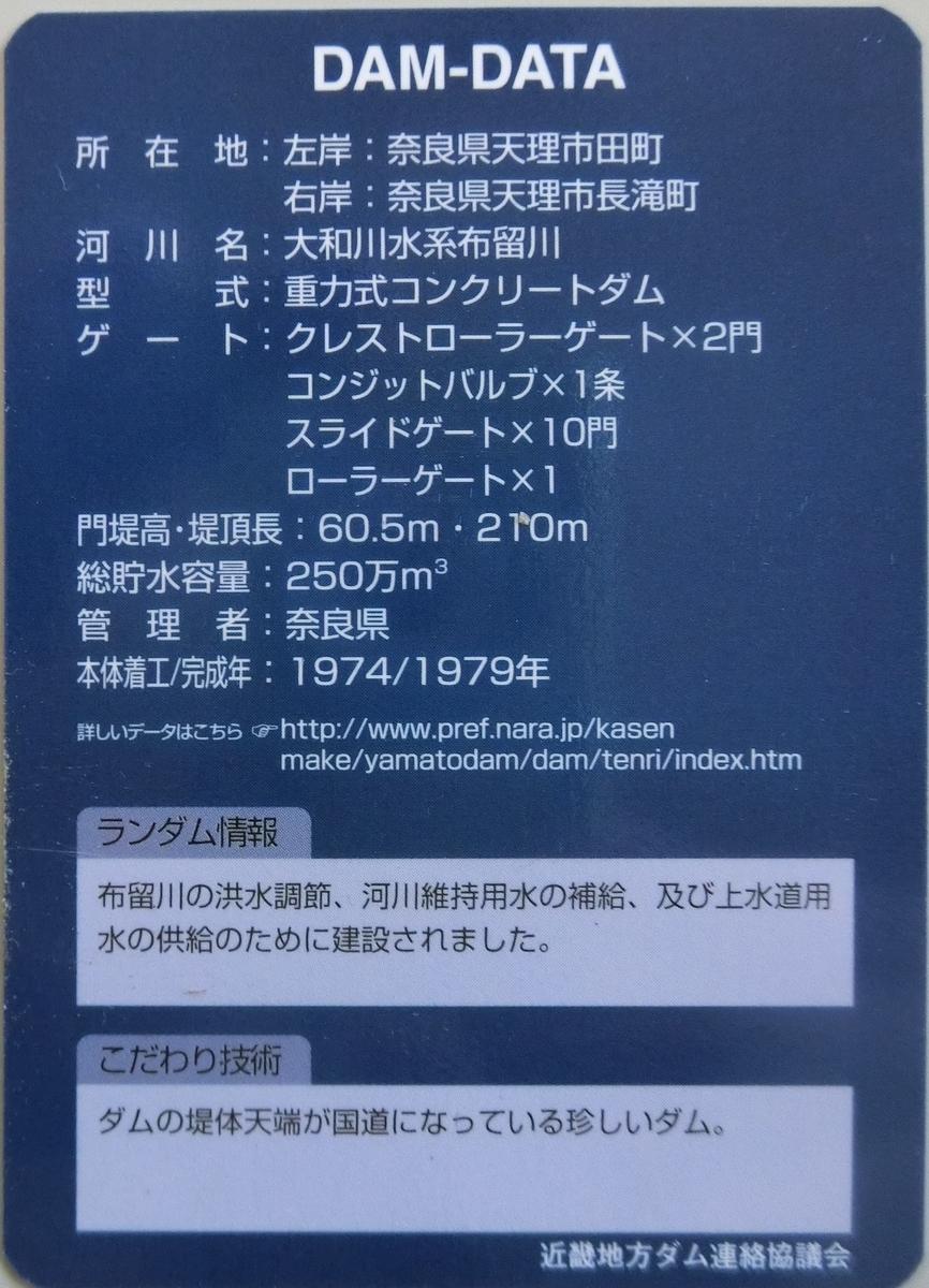 f:id:Ksuke-D:20200627164623j:plain