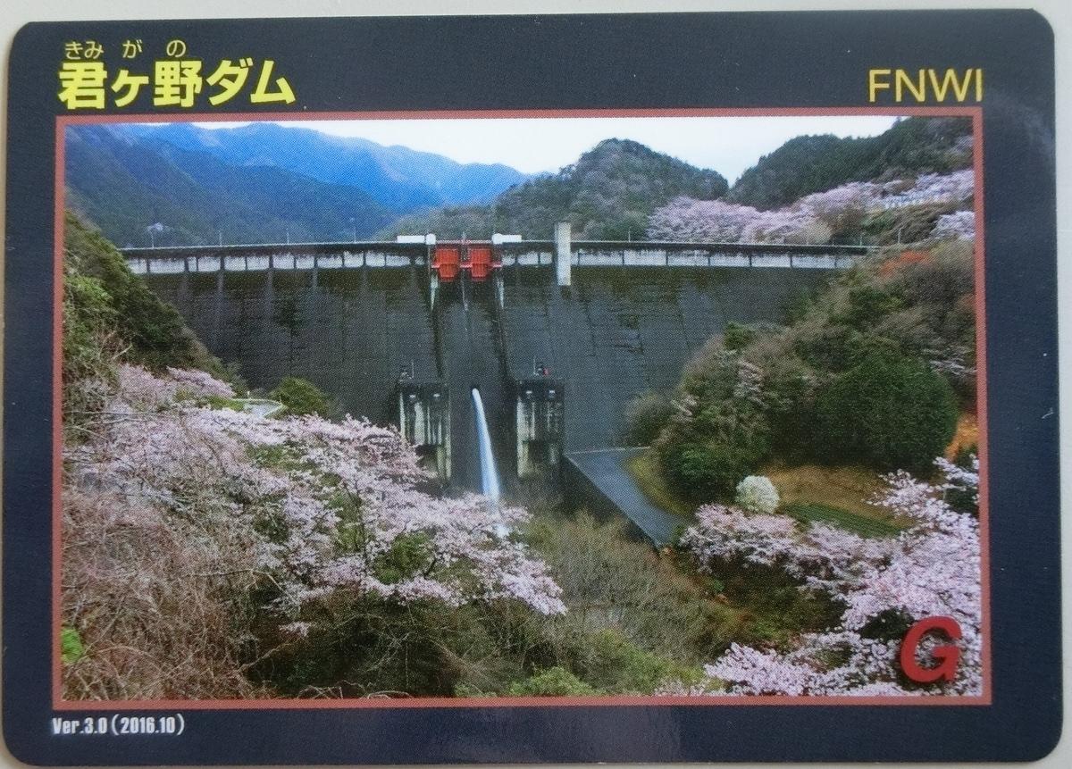 f:id:Ksuke-D:20200627211422j:plain