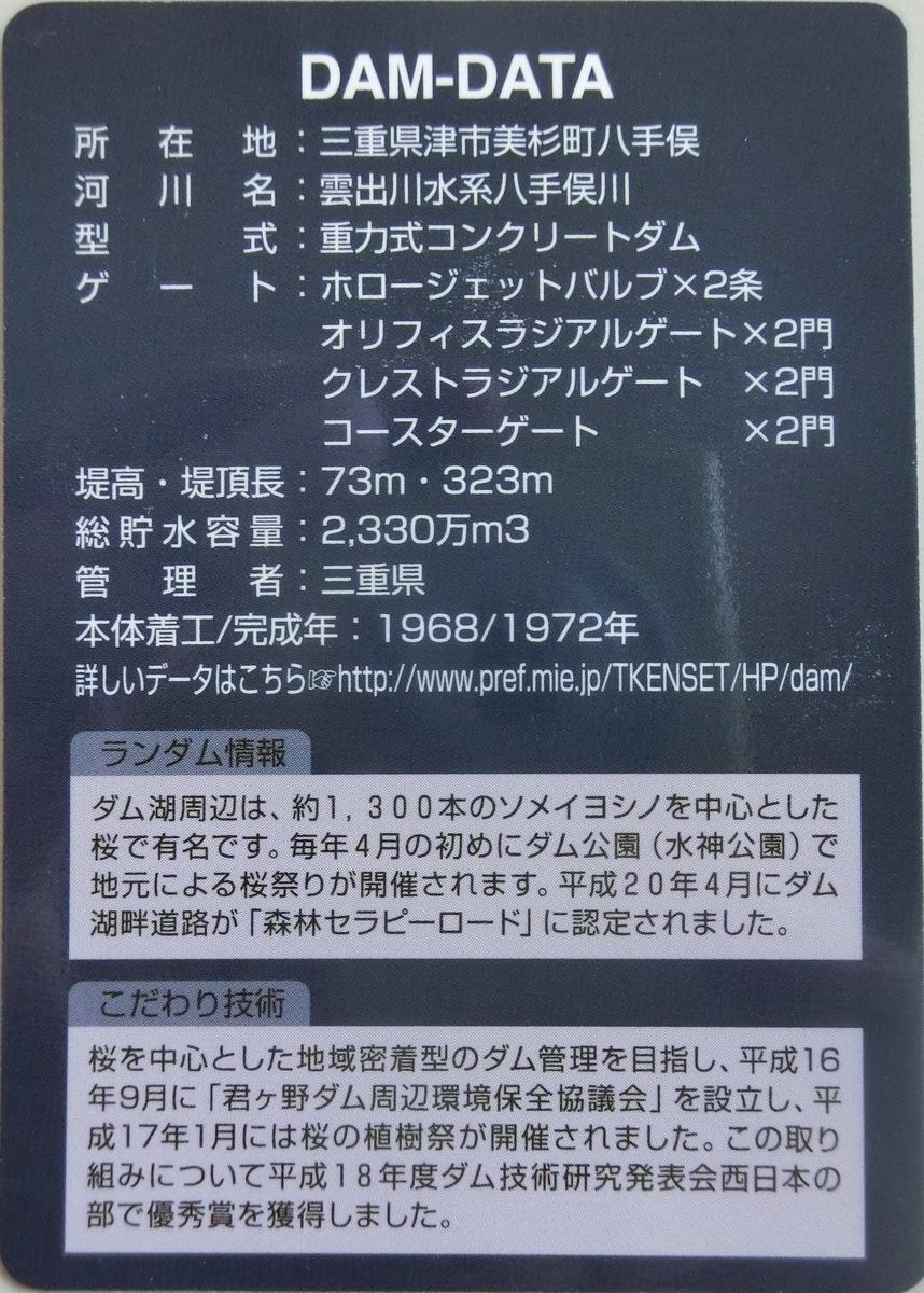 f:id:Ksuke-D:20200627211428j:plain