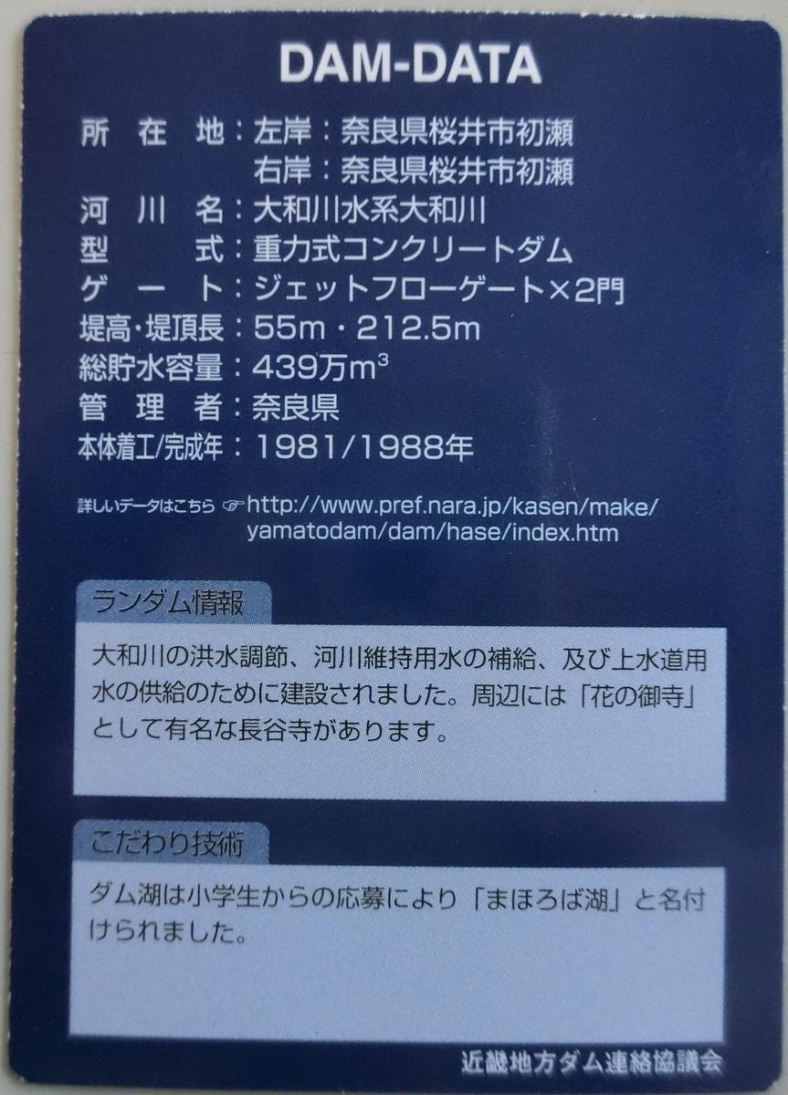 f:id:Ksuke-D:20200628132237j:plain