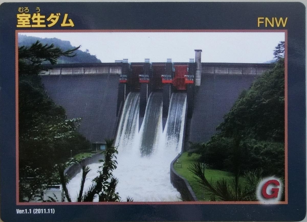 f:id:Ksuke-D:20200628134958j:plain