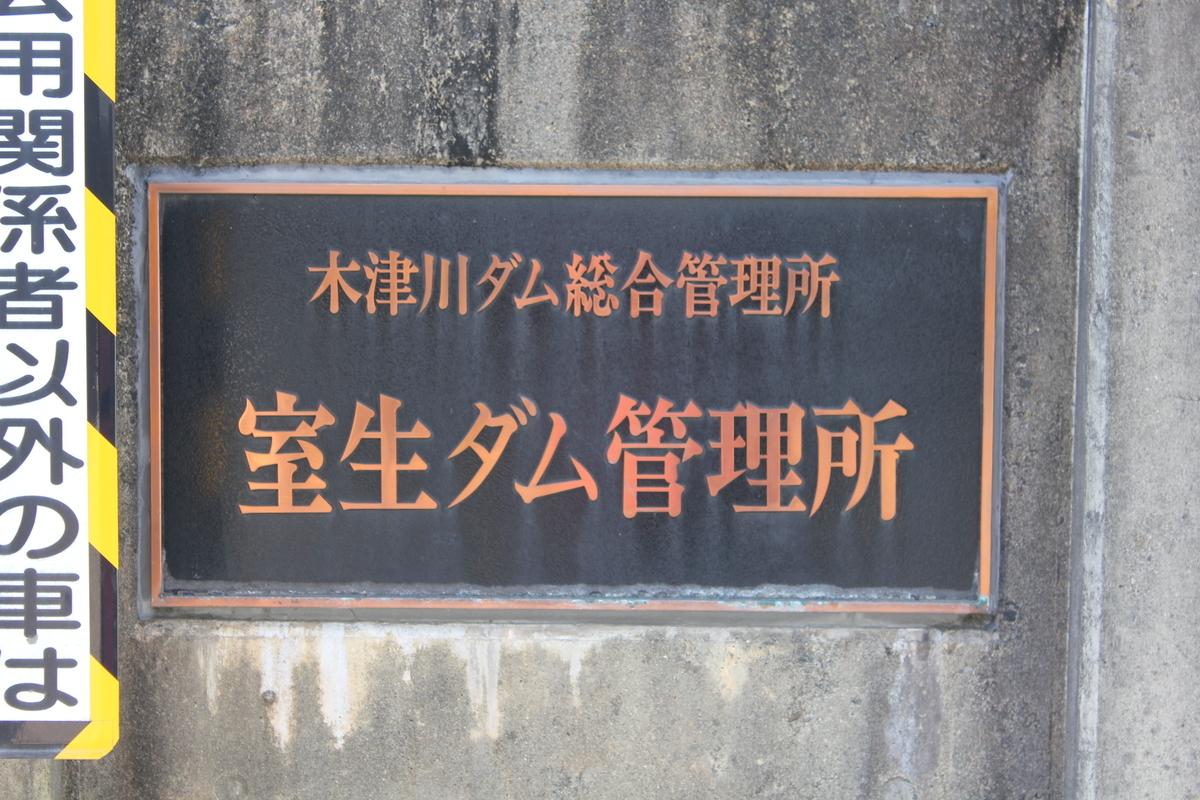 f:id:Ksuke-D:20200628135547j:plain