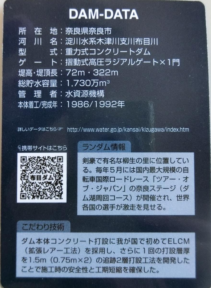 f:id:Ksuke-D:20200628141102j:plain