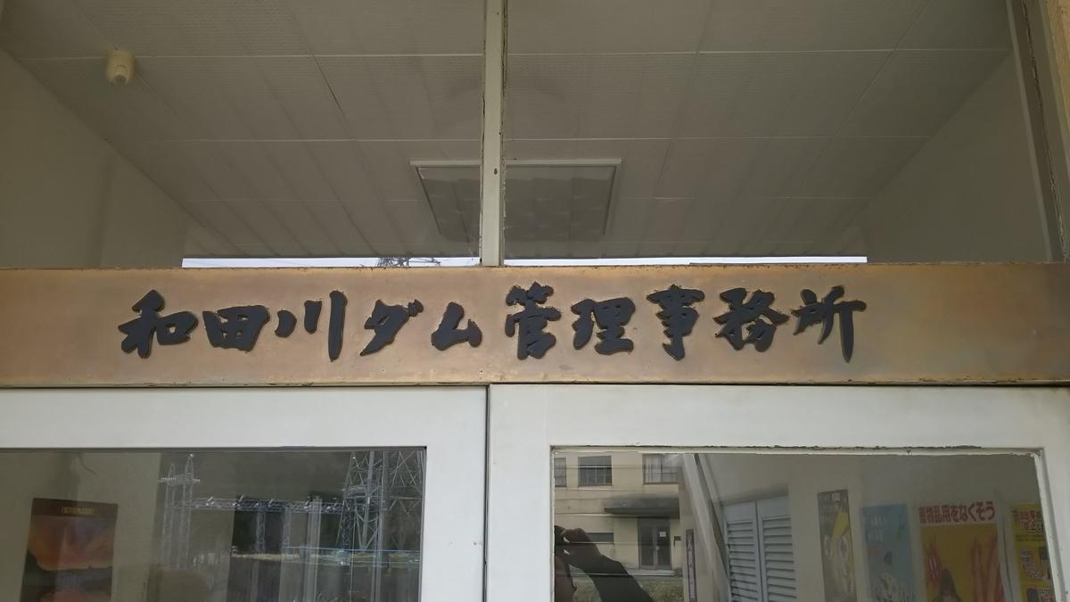f:id:Ksuke-D:20200628154554j:plain