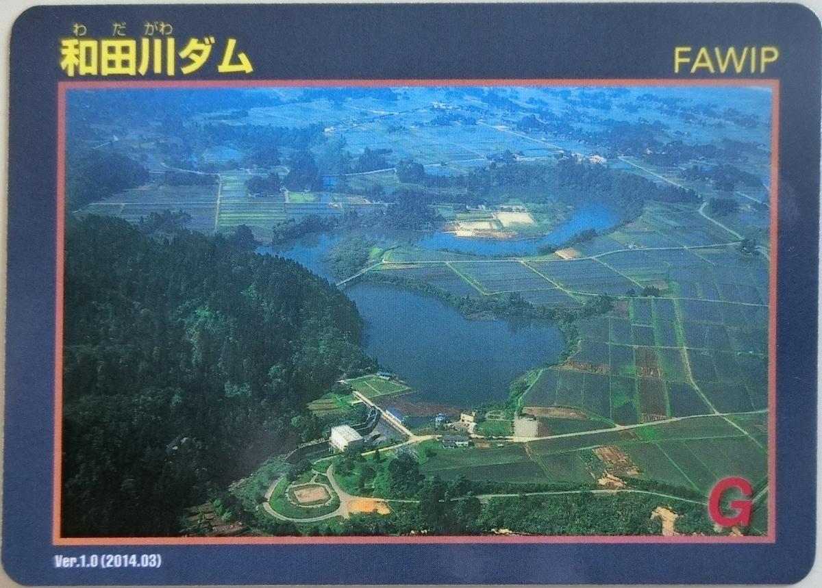 f:id:Ksuke-D:20200628154852j:plain