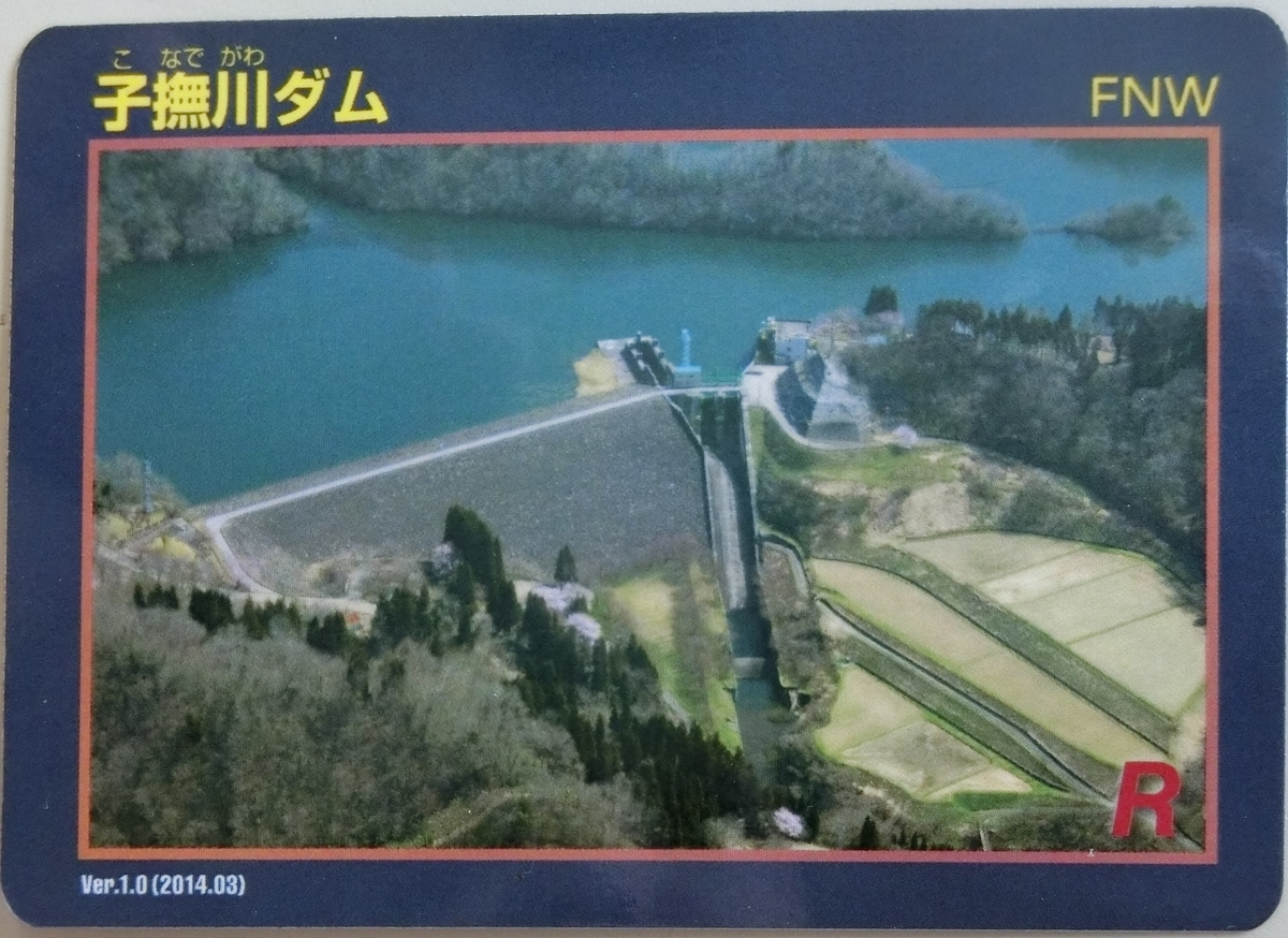 f:id:Ksuke-D:20200628154859j:plain
