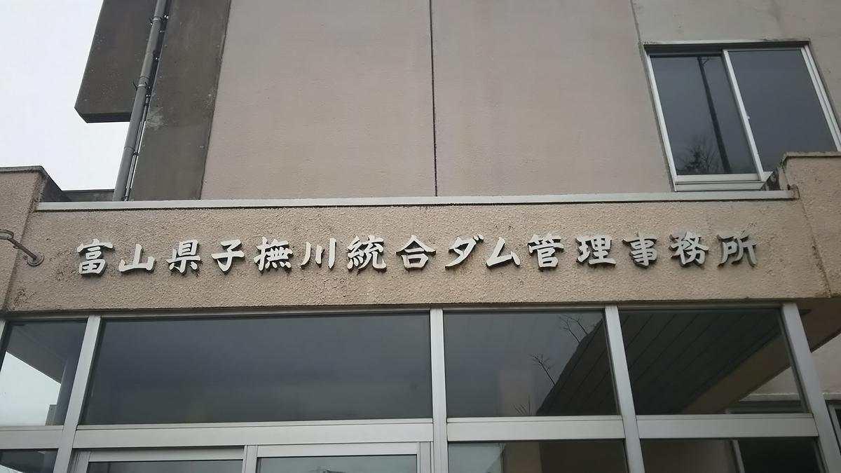 f:id:Ksuke-D:20200628155246j:plain