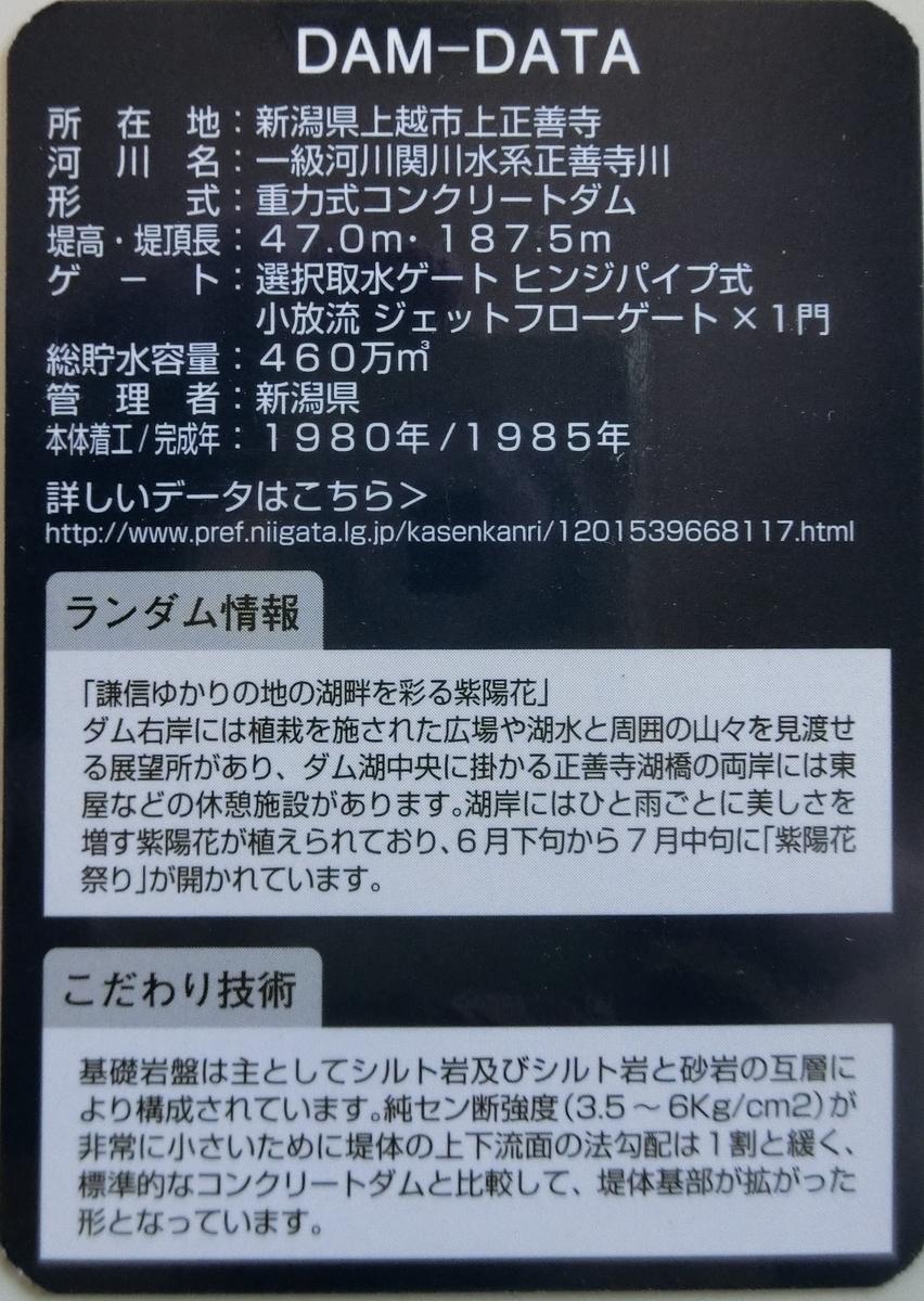 f:id:Ksuke-D:20200628161721j:plain