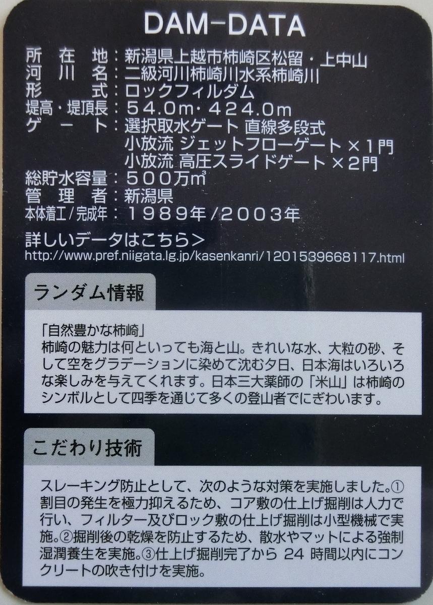 f:id:Ksuke-D:20200628165014j:plain
