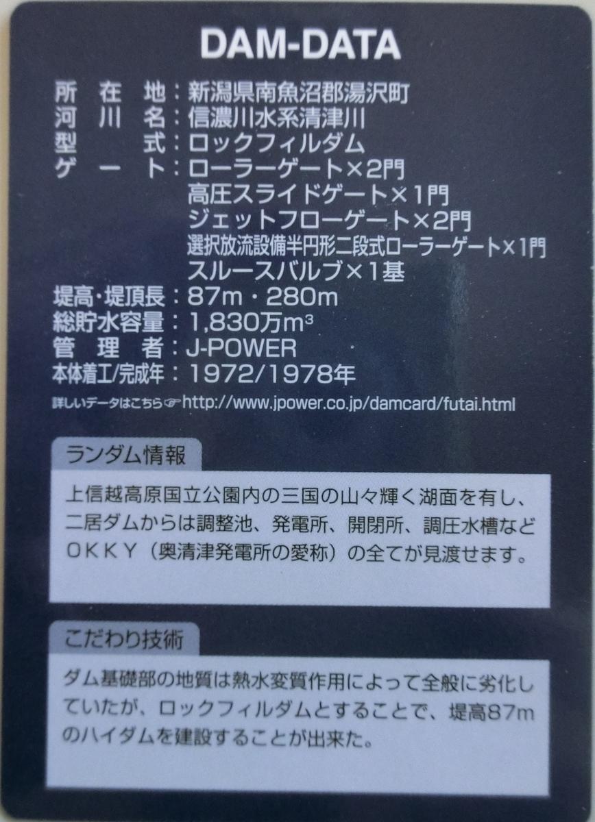f:id:Ksuke-D:20200628171832j:plain