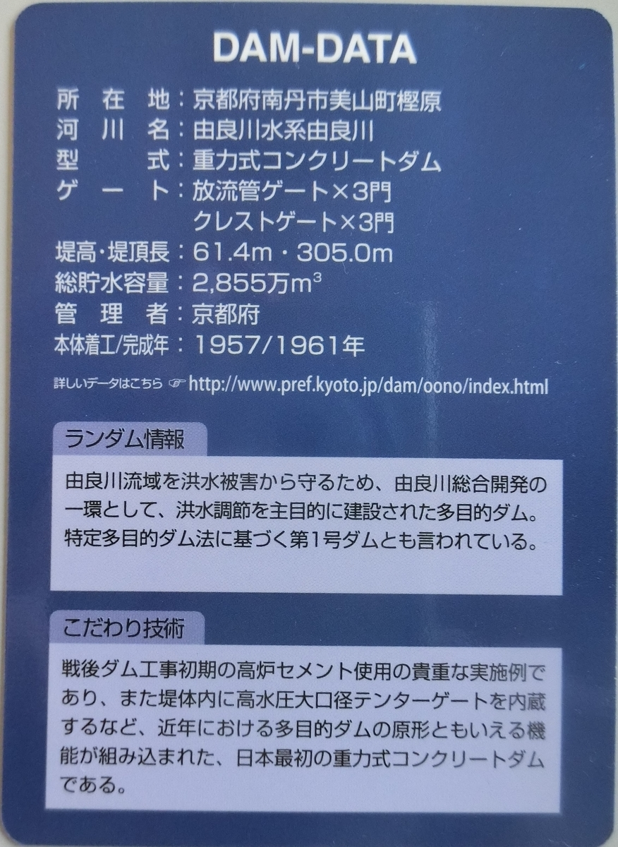 f:id:Ksuke-D:20200703123719j:plain