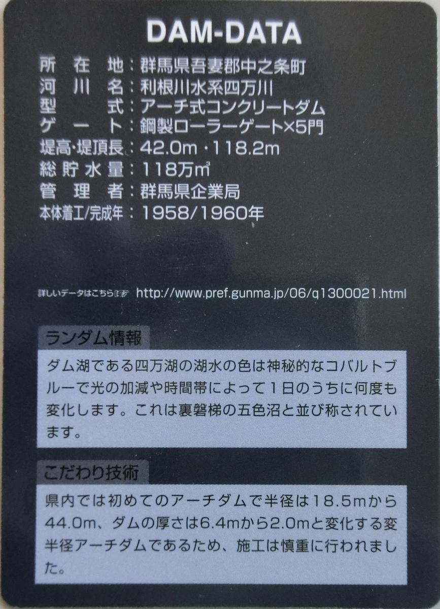 f:id:Ksuke-D:20200704140343j:plain