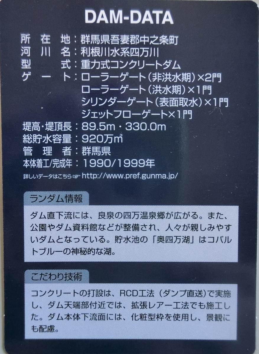 f:id:Ksuke-D:20200704144728j:plain