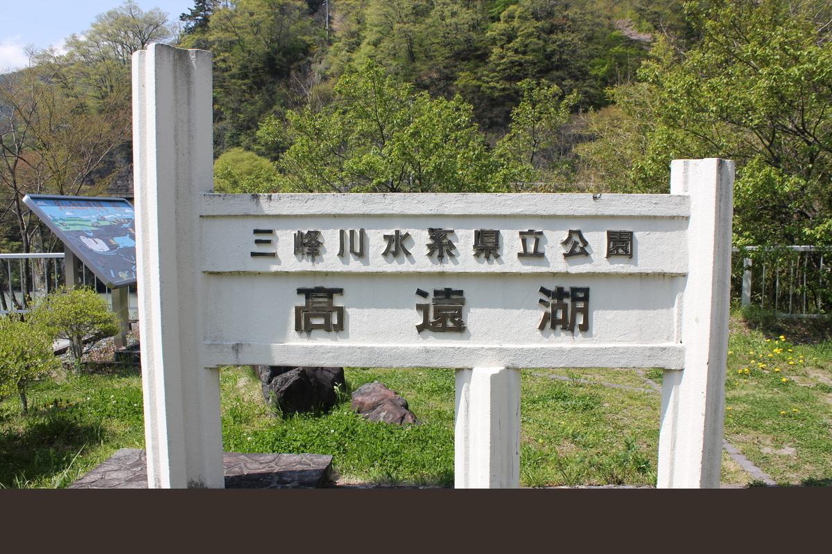 f:id:Ksuke-D:20200704161203j:plain