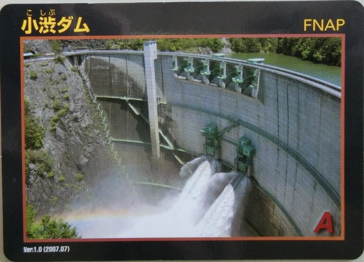 f:id:Ksuke-D:20200705161249j:plain