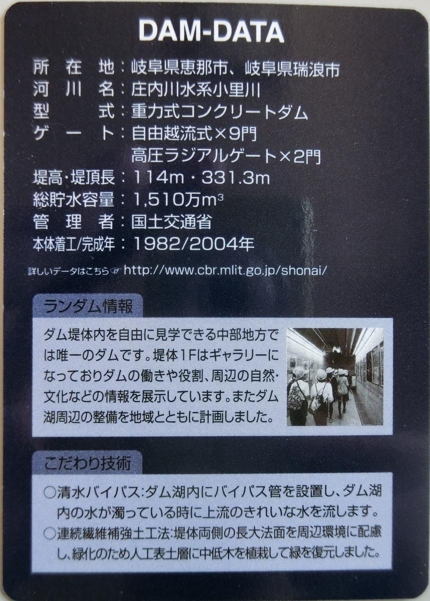 f:id:Ksuke-D:20200711132026j:plain