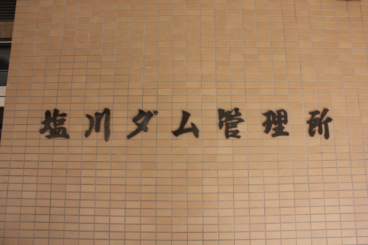 f:id:Ksuke-D:20200711152128j:plain