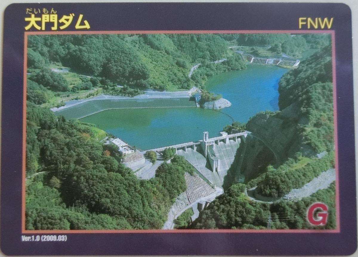 f:id:Ksuke-D:20200711152602j:plain