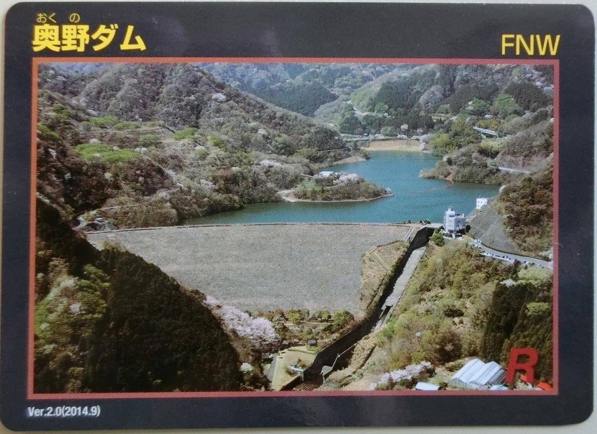 f:id:Ksuke-D:20200711155524j:plain