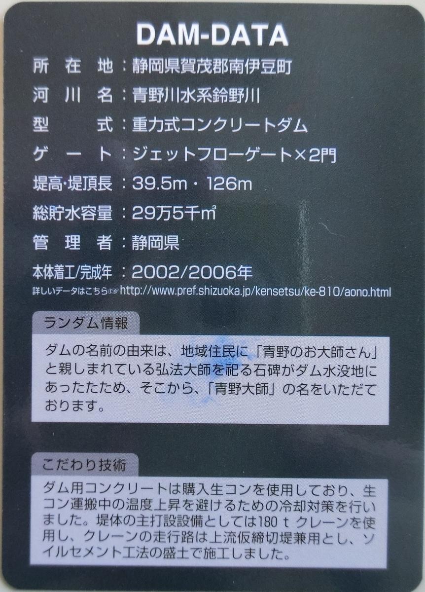 f:id:Ksuke-D:20200711163254j:plain