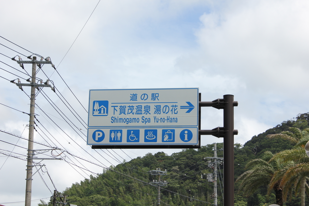 f:id:Ksuke-D:20200711164332j:plain