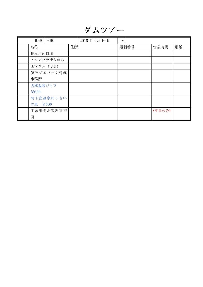 f:id:Ksuke-D:20200712130456j:plain